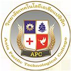 วิทยาลัยเทคโนโลยีเอเชียแปซิฟิก
